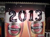 חגיגת שנה חדשה